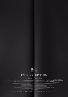 interruption_poster